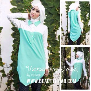 Vernee Top (In Pink or Tosca/Mint)